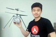 """조남석 대표 """"NASA 화성 탐사 헬기에 우리 경험 녹였죠"""""""