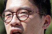 홍콩 '우산혁명' 주도 네이선 로, 英서 망명 허가