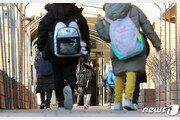 초1·2 다시 '퐁당퐁당' 등교?…9일 거리두기 조정안 발표
