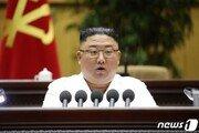 '극난한 형편' 언급한 北김정은…대외메시지 없이 내부기강 죄기