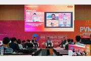 美 그린뉴딜 정책은? 국제그린에너지 컨퍼런스 28~30일 대구서 개최
