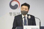 """통일부 """"대북전단법 美 청문회…접경지 주민 목소리 반영 노력"""""""