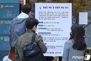 구미 3세 언니는 국선, 친모는 검사 출신…'이상한' 변호사 선임 왜