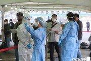수도권 의사·약사가 권고하면 48시간 내 코로나 검사받는다…행정명령 준비
