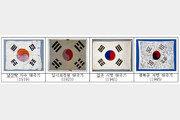'독립운동 태극기' 4종, 11일 임정수립 기념식서 공개