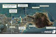 北 신포조선소서 SLBM 바지선 이동 포착…이유 불분명