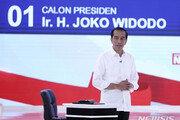 """조코위 印尼대통령 """"KF-21 출고로 국방협력 이익 희망"""""""