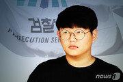 텔레그램 n번방 운영 '갓갓' 문형욱 '징역 34년'1심 선고 하루 만에 항소