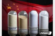 中 장시성 희토류 생산 일시 중단…사실상 무기화 선언
