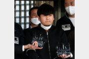[단독]'스토킹처벌법' 서둘렀다면 세 모녀 참변 없었다