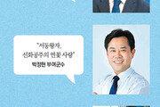 천안의 브런치 카페… 고즈넉한 아산 외암민속마을… '맛'따라 '멋'찾아 충청으로 떠나요~