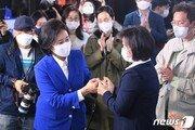 """박영선 """"내년 목련이 필 때까지 단합해 달라"""""""