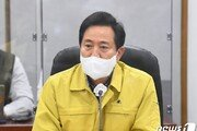 서울시, '서울형 거리두기' 업계 의견 청취…吳시장 12일 기자간담회 예정