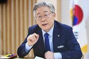 민주당 4.7 재·보궐 참패 이유, 재난지원금 '선별지급'