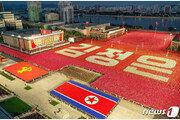 """북한 김정은 집권 9주년 맞아 충성 촉구…""""억세게 나아가자"""""""