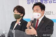 """원희룡, 오세훈과 통화…""""공시가격 검증 함께 나서기로"""""""