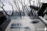 美백악관 주도 '반도체 회의' 나설 삼성…대응 방안 고심 거듭