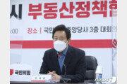 서울시, 공시가 급등한 지역 재조사할 듯…정부와 갈등 예상