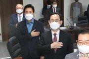 """주호영 """"국민의당, 합당 받아들이지 않으면 전대 진행할 것"""""""