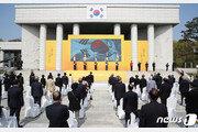 """임정 102주년…與 """"흔들리지 않겠다"""" 野 """"편가르기 떠나야"""""""