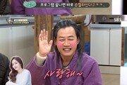 """'집사부일체' 성유리, 이경규 반전 미담 공개 """"겉으로 까칠하지만…"""""""