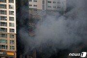 남양주 주상복합건물 화재 12일 합동감식