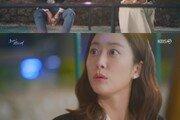 """'광자매' 김경남, 전혜빈에 """"귀엽다""""…벚꽃 아래 데이트"""