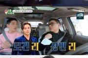 '미우새' 이상민 '펜트하우스' 카메오 도전기…애드리브 활약
