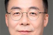 '현수막 논란' 되풀이하지 않으려면[기고/김세환]