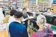 [인사이드&인사이트]정년 사라지는 일본… 10년후엔 고령층 취업 빙하기 올수도