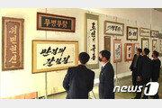 북한, 태양절 앞두고 각종 경축 행사…도발 가능성은