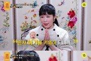 """'자발적 비혼모' 사유리 """"아들에게 엄마·아빠 역할 동시에 해줘야…"""""""