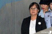 """""""추행당했다""""…국정농단 최서원, 교도소 직원·소장 고소"""