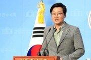 """장철민 """"조국 자녀에 분노한 청년들 박탈감…우리가 게을렀다"""""""