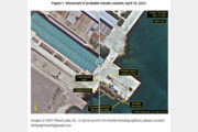"""軍, 北 SLBM 발사 조짐에 """"여러 가지 가능성에 대비 중"""""""