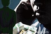 '보조금 빌미' 3000만원어치 꽃게·홍어 받은 인천시 공무원 송치
