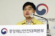 """오세훈 '자가검사키트' 도입 요청…정부 """"적극 검토 중"""""""