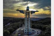 세계에서 세 번째로 높은 예수상…높이 43m의 '수호자 그리스도' 공개