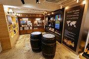 빔산토리 코리아, 팝업스토어 'World Whisky From 3 Continents' 운영
