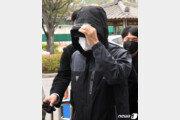"""""""묵묵부답""""…3기 신도시 땅투기 의혹 LH직원 구속심사"""
