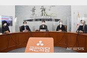 """국민의당 최고위원, 김종인에 """"범죄자"""" """"구태 정치인"""" 비난"""