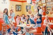 JYP 니쥬, 5일 연속 日 오리콘 차트 1위
