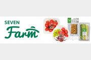 """세븐일레븐, 신선식품 브랜드 '세븐팜' 론칭… """"1~2인 가구 요리 수요 증가"""""""
