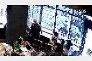 대구 카페서 여성 '묻지마 폭행'한 남성 검찰 송치