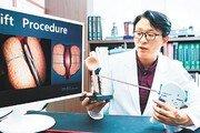 커진 전립샘 묶어 배뇨장애 개선… 회복 빠르고 부작용 없어 안심