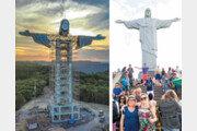 38m 리우 예수상보다 높게… 43m 예수상 또 만드는 브라질