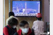 美, 후쿠시마 오염수 방류에 일본 편 들기