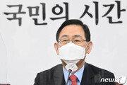 """국민의힘, 靑 개각설에 """"내로남불 인사, 저항 직면할 것"""""""