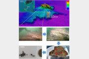 신비의 섬 '이어도' 224만년 전 화산분출로 생성