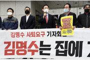 """주호영, 대법원 찾아 """"역사의 죄인 김명수 사퇴하라"""" 촉구"""